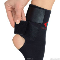 Детские фиксаторы суставов чебоксары коксартроз тазобедренного сустава 2 степени что это такое
