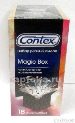 poputchik-smotret-prezervativi-so-vkusom-kupit-spb-kazahskih-krasavits