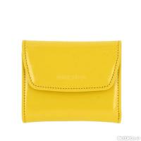 5c9568a1fad8 Сумки, кошельки, рюкзаки желтого цвета купить, сравнить цены в ...
