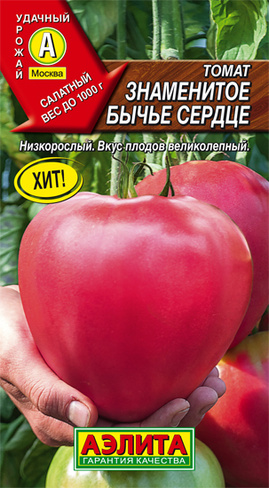 купить семена крупных томатов